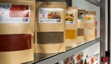 Moroccan spices shelf